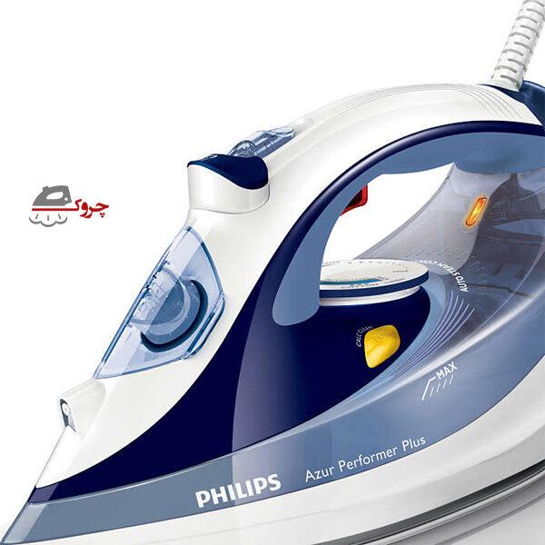 اتو بخار فیلیپس مدل GC4517